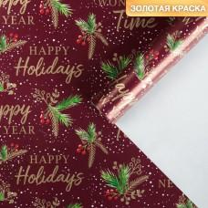 Бумага упаковочная глянцевая Счастливых праздников, золотая краска, 70x100 см 4472832
