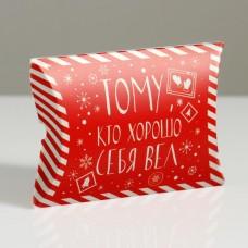 Коробка сборная фигурная Новогодний подарок, 11x8x2 см 5013277